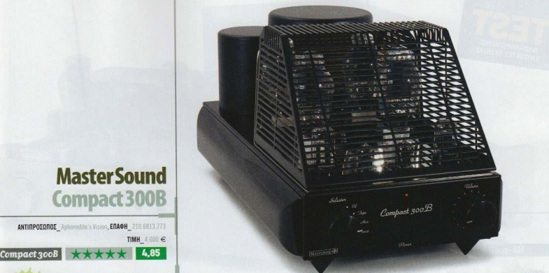 COMPACT 300B - Mastersound